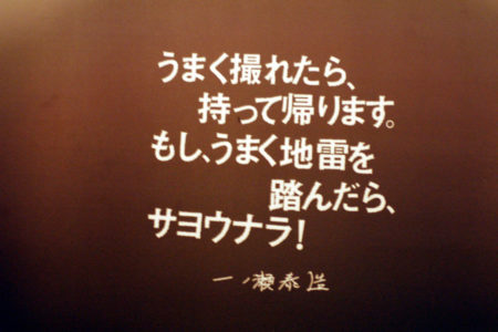 DC_061129_56_CE