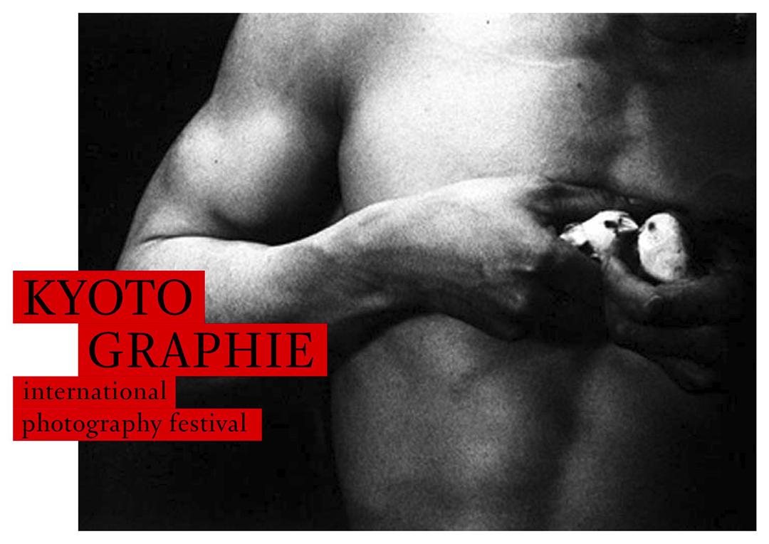 KYOTOGRAPHIE_EN-1_DP