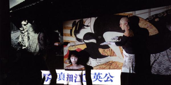 Ukiyo-e Projections #3-16