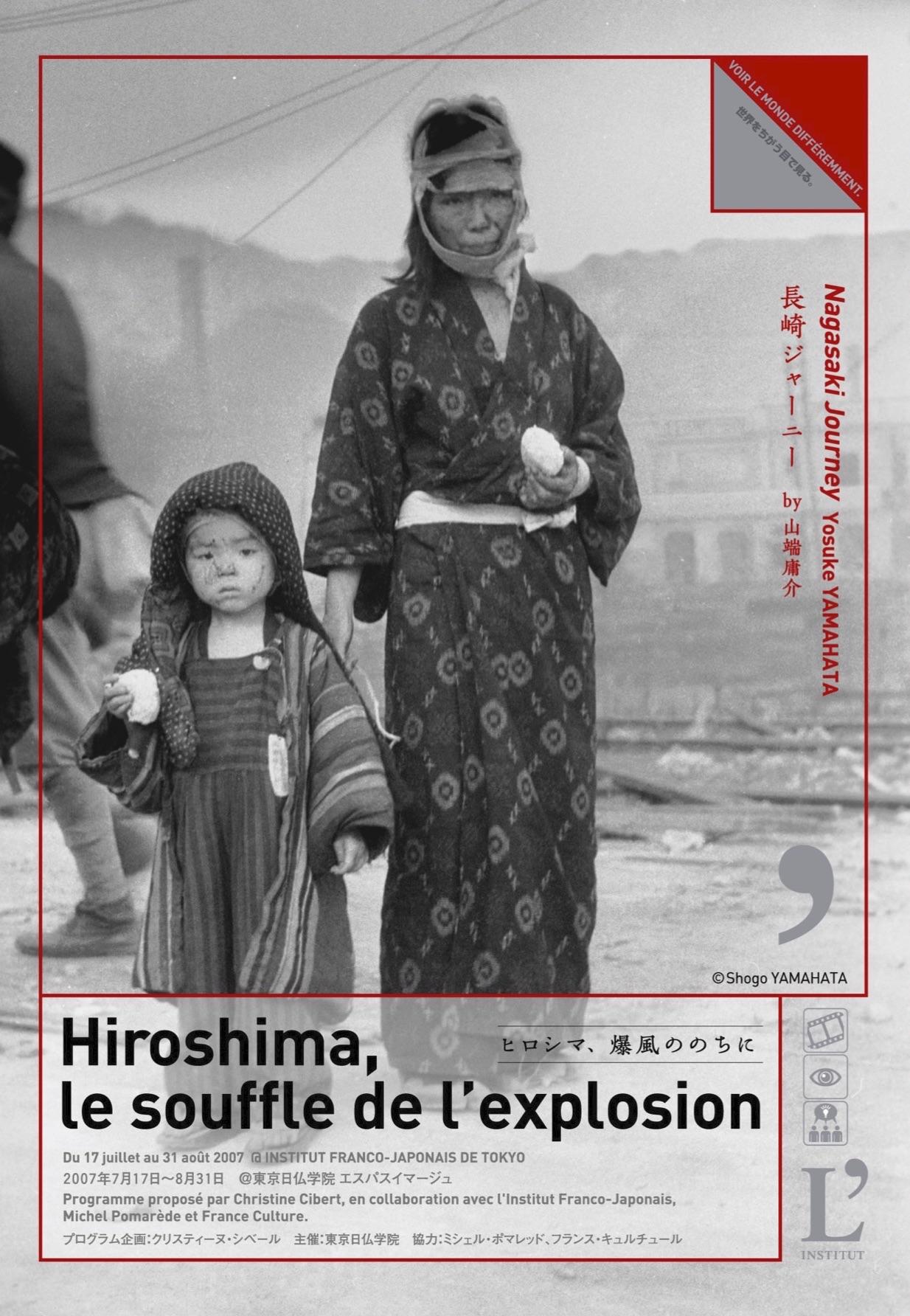 hiroshima_omote - copie 2