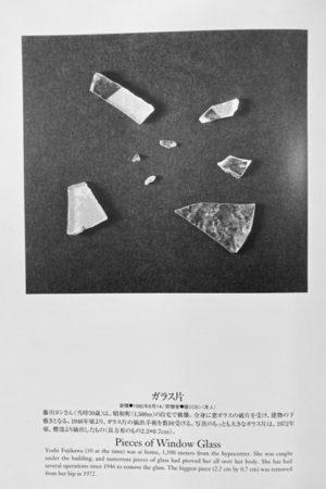 IMG_0752 (1)