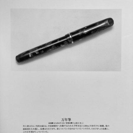 IMG_0756 (1)