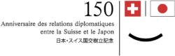 LOGOTYPE_SUISSE_JAPON 2